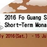 2016 Fo Guang Shan European Short-Term Monastic Retreat