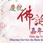 Fête du Vésak et Dharma-Service du Bain de Bouddha 2016