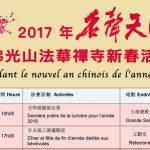 Activités pendant le nouvel an chinois de l'année du Coq 2017