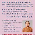 forum FAHUA - du Sutra de l'Ornementation fleurie à la vie des cinq harmonies du Vénérable Maitre Hsing Yun