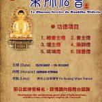 2017 Le Dharma-Service du Bouddha Médecin