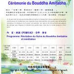 Dharma-service du Bouddha Amitabha 2018