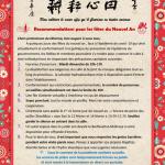 Recommandations pour les fêtes du Nouvel An