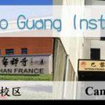 Fo Guang Institut 2021-2022